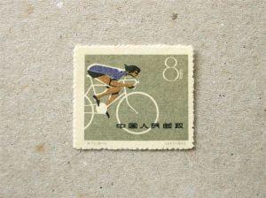 1959China001