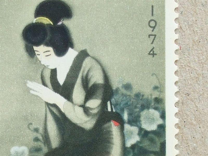 1974Japan003-2