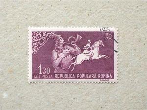 1958Romania001