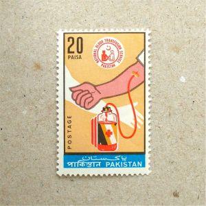 1972Pakistan001