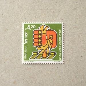 1981Israel001