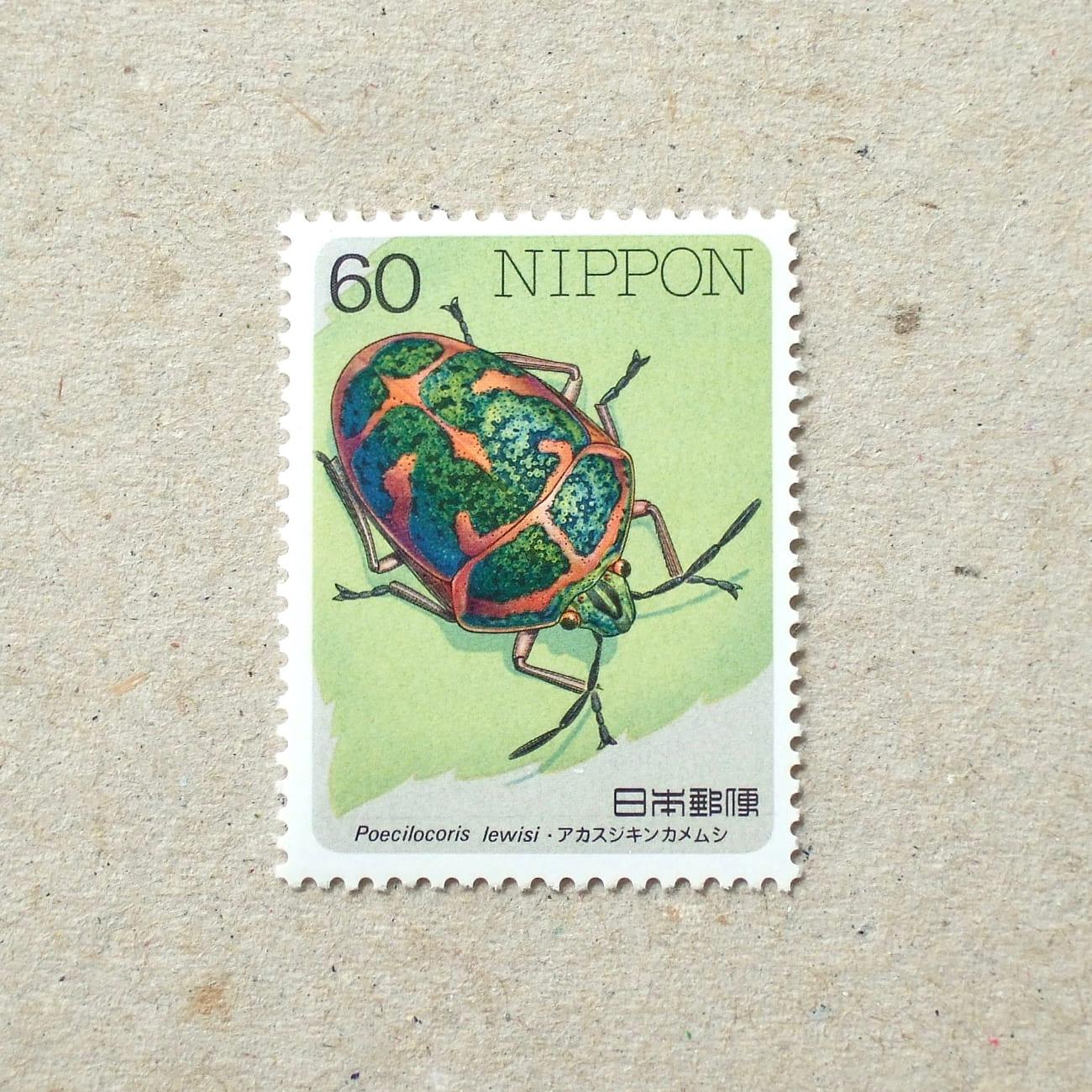 1986Japan004