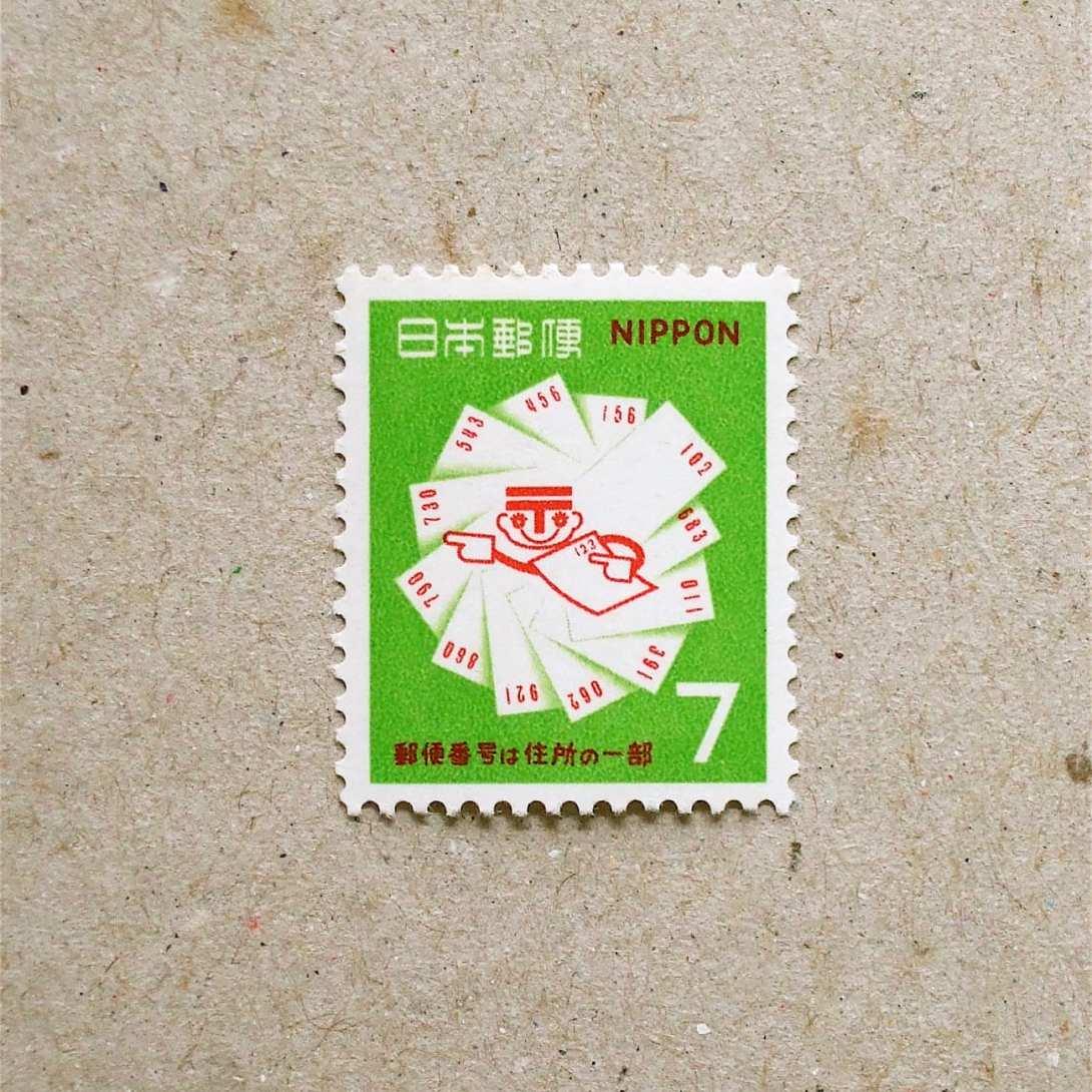 1969Japan001
